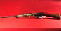 ~Enfield MKIII, 303 Brit Rifle, 9222