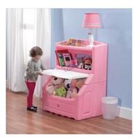Step 2 storage chest/bookcase