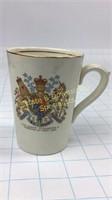 Royal Tour 1953/54 Commemorative Cup