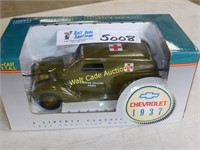 1937 Chevrolet Bank Army Ambulance Die Cast - By