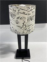 Small modern table lamp w/French shade