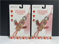 Lot of 4 new keychain Apple USB-lightning cables