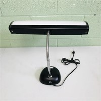 """""""Voice of Music"""" desk lamp. Once owned by Gary!"""