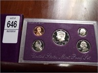 Coins Jewelry Gold and Silver Online Auction 8/1