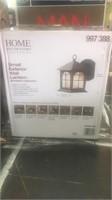 Small Exterior Wall Lantern