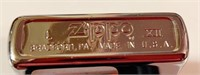 Zippo Suzuki GSXR750 lighter - unused