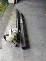 Craftsman 1hp Electric Blower / Vac