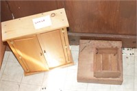 small wooden storage cabinet