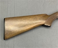 Ithaca/skb Model 100 20 Ga. Double Barrel Shotgun