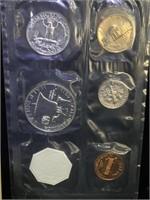 1963 Mint Set - Philadelphia