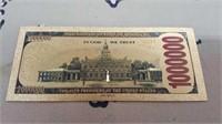 7 Each Collector Gold 1000000 Trump Money New