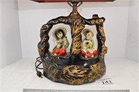 Mid Century Oriental Table Lamp w/ Metal Shade