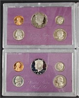 1985-1987-1989-1990 - U.S. PROOF SET (75)