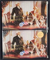 2007 PRESIDENTIAL PROOF COIN SETS (60)