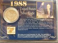 1988 - EAGLE SILVER DOLLAR (165)