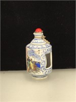 Hidden erotica Snuff bottle, 3 inches tall