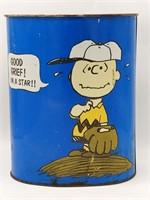 "Vintage Metal Peanuts Trash Can 13"""