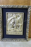 Framed Astrological Sign Aquarius