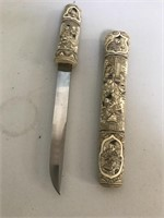 Wakizashi Sword