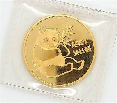 1982 1 4 Ounce Gold Panda Original Mint Packaging Other Items Untuk Dijual 1 Listings Marketbook Web Id Halaman 1 Of 1
