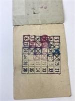 World War II Ration Stamp Book