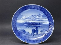 Royal Copenhagen Kai Lange Decorative Plate