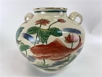Andrea by Sadek Oriental Koy Fish Ceramic Urn/Vase