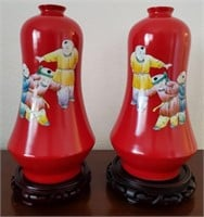 31 - PAIR OF STUNNING RED ASIAN VASES W/ WOOD BASE