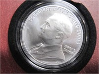 2015 Coin and Chronicles Set  Truman