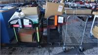 Platic Cart