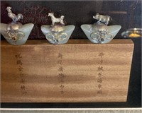 320 - FRAMED ASIAN CALENDAR OF ANIMALS