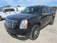 Online Auto Auction August 10 2020 Regular Consignment