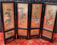N - BEAUTIFUL ASIAN 18INCH SCREEN DECOR