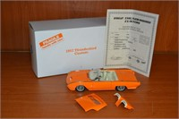 Wed Aug 19th Vintage Toy & Collectible Online Auction #2