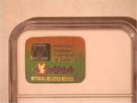 1986 American Eagle, Silver 1 Dollar