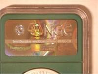 2004 American Eagle, Silver 1 Dollar
