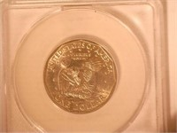 1981 Susan B. Anthony 1 Dollar