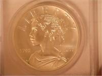 2017 Silver Medal Medallions