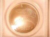 2014 Comm. Silver National Baseball Hall of Fame