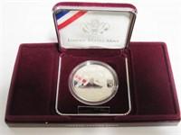 1996 Comm. $1, Silver XXVI Olympiad, High Jump