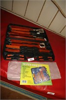 BRAND NEW 19 PIECE BARBEQUE SET