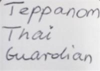 34 - GORGEOUS PAIR OF TEPPANOM THAI GUARDIANS