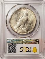 """1928 """"AU58"""" -  PEACE SILVER DOLLAR (251)"""
