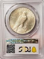 """1935 ''AU58"""" -  PEACE SILVER DOLLAR (250)"""