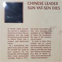 1925 SILVER PEACE DOLLAR SUN YAT-SEN DIES (117)