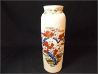 """Japanese Flower Vase 10"""" x 3½"""""""