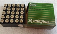 654-Guns Ammo, Coins AND MORE
