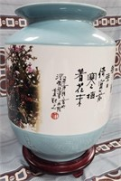 38 - BEAUTIFUL BLUE/WHITE/RED ASIAN VASE W/BASE