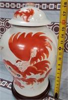STUNNING RED/WHITE ASIAN JAR W/ LID & WOOD BASE