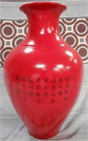 38 - VERY BEAUTIFUL RED ASIAN FLOWER VASE